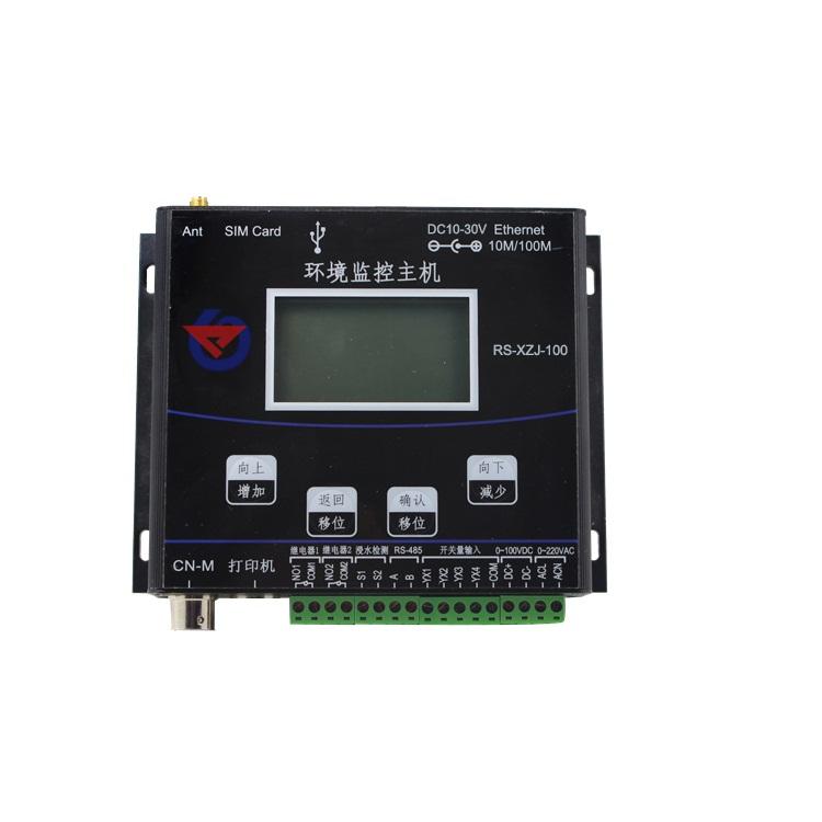 环境监控主机 RS-XZJ-100-Y-*
