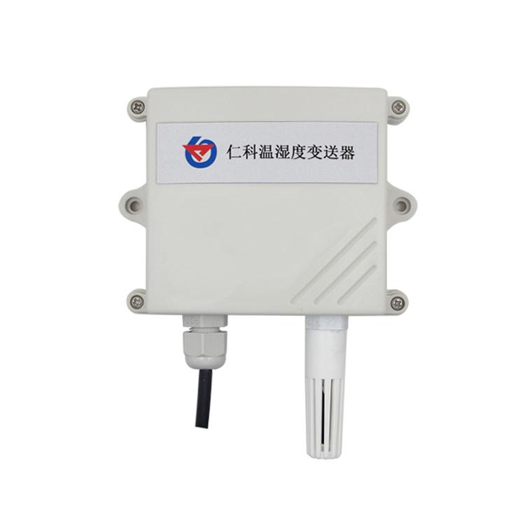 壁挂王字壳485型温湿度变送器 RS-WS-N01-2-*