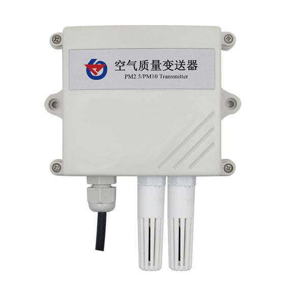 空气质量变送器  RS-PM-*-2