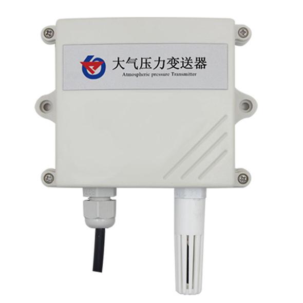 大气压力变送器 RS-QY-*-2-*