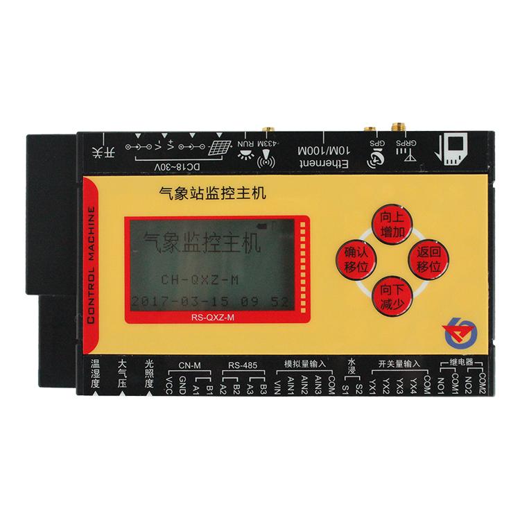气象监控主机  RS-QXZ-M-Y