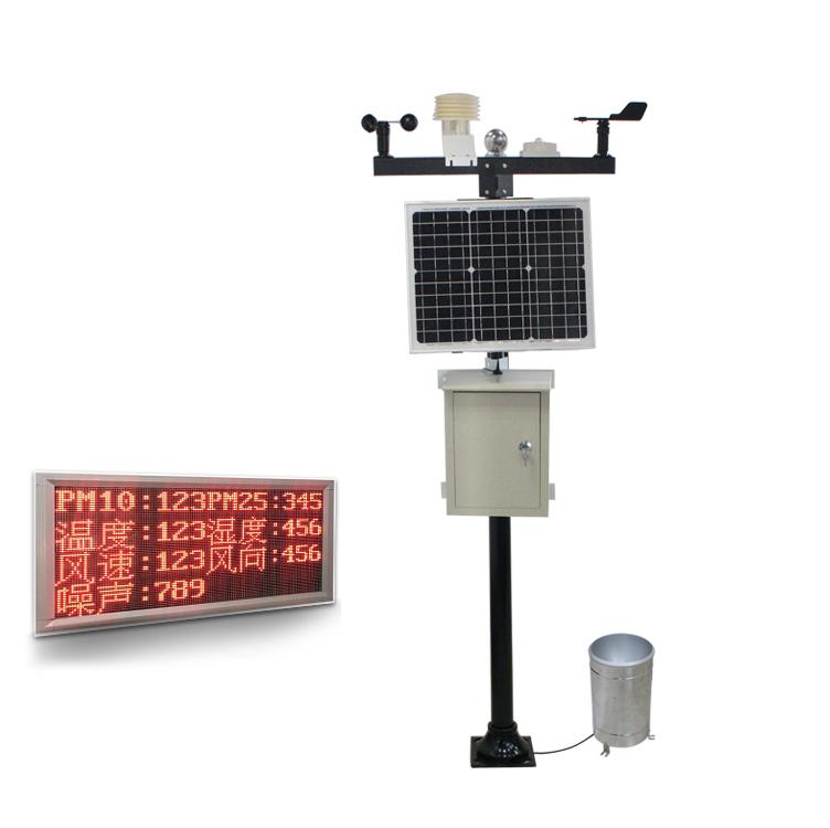 室外气象站 RS-QXZ-*