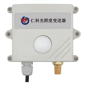 光照度变送器 RS-GZ*-*-2