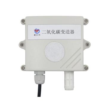 二氧化碳变送器 RS-CO2*-*-2