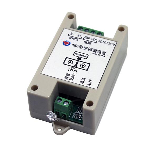 学习型空调控制模块 RS-KT-N01