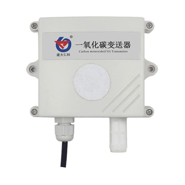 一氧化碳变送器RS-CO-*-2