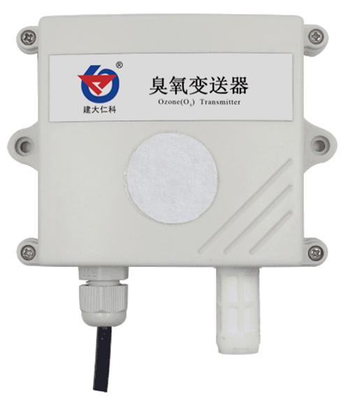 臭氧变送器 RS-O3-*-2