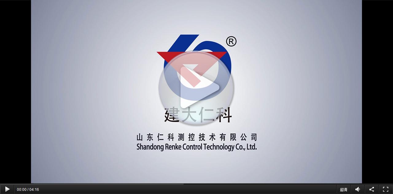 建大仁科——环境监控终端制造商