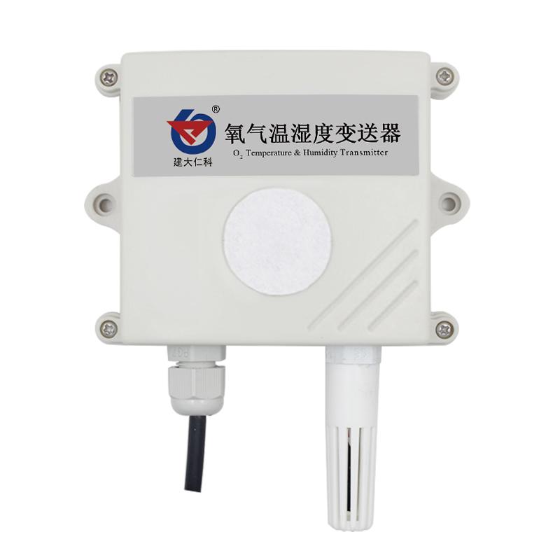 氧气温湿度变送器RS-O2-N01-2-25Vol