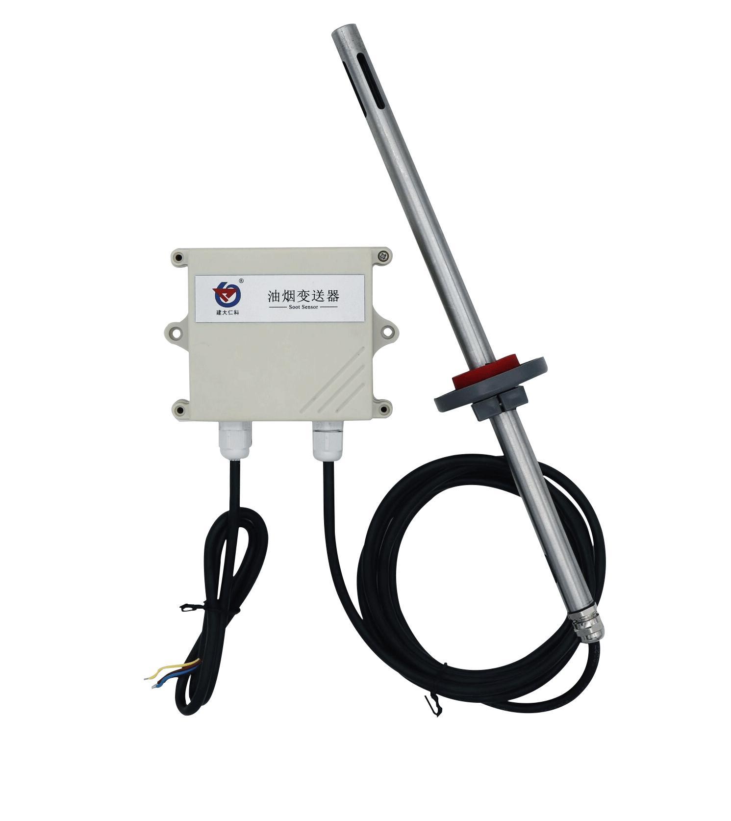 油烟变送器 RS-LB-N01-FL