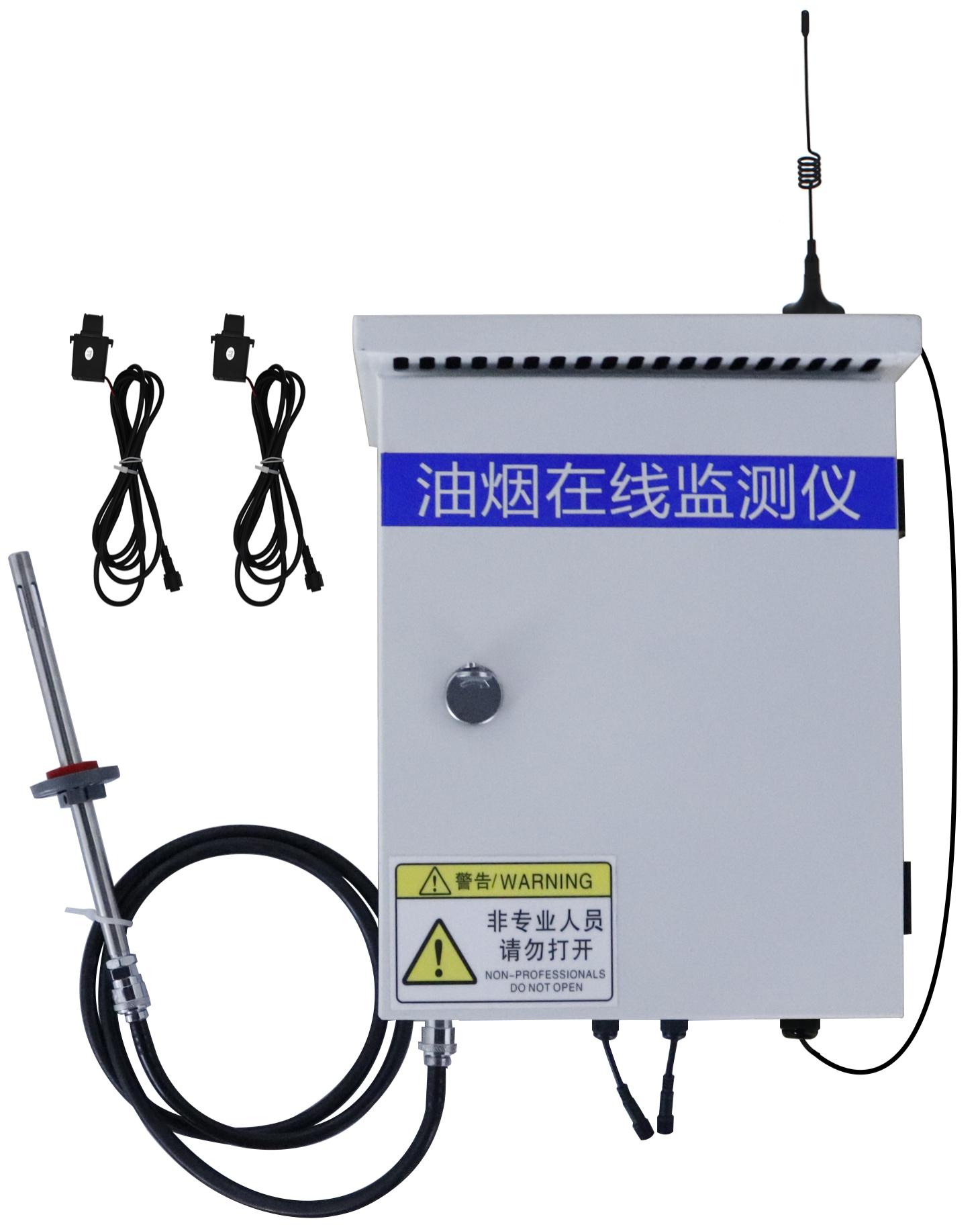 扩散式油烟在线监测仪 RS-LB-200*-*