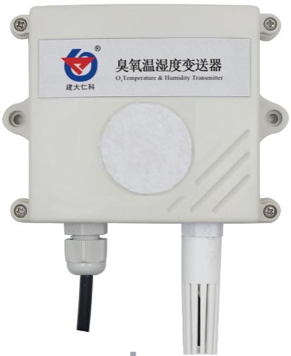 臭氧温湿度变送器 RS-O3-*-2-*