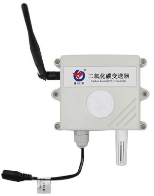无线二氧化碳变送器 RS-CO2-DY-2   123