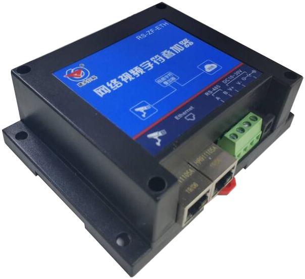 网络视频字符叠加器RS-ZF-ETH   124