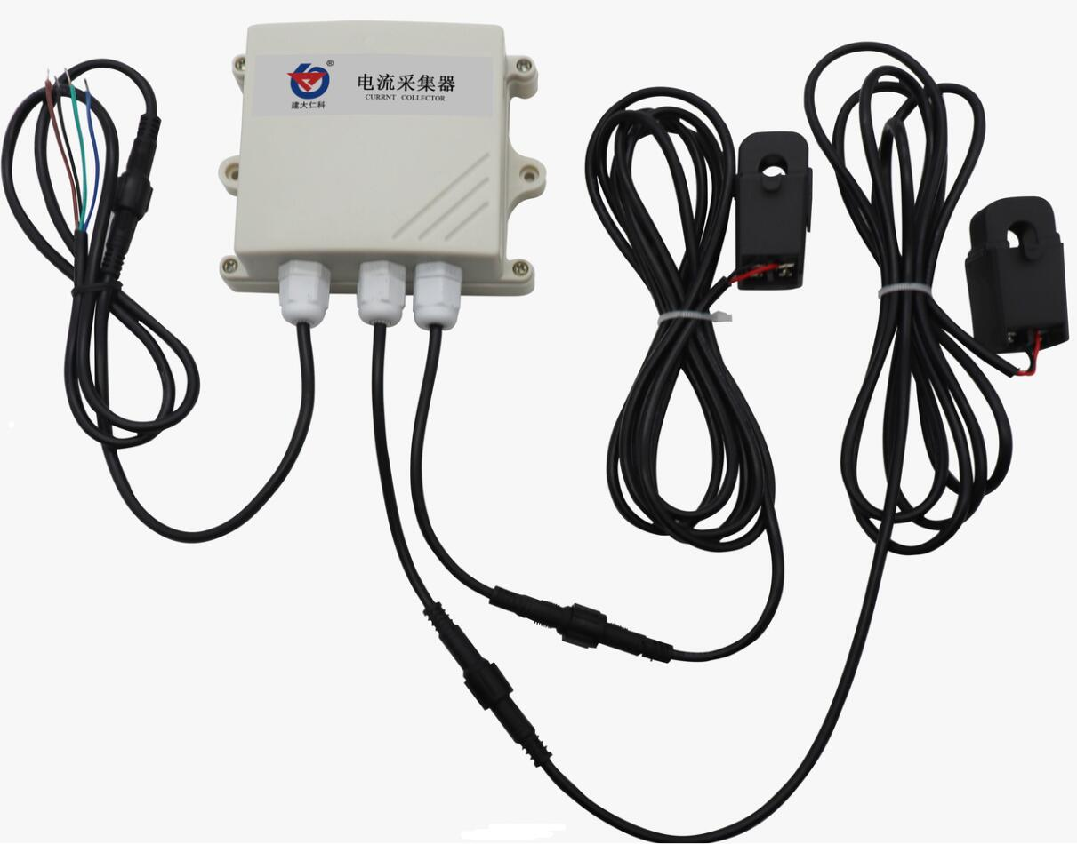 电流采集器RS-ACI-N01-2-2