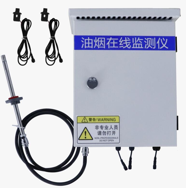 泵吸式油烟监测从机RS-LB-310-N01
