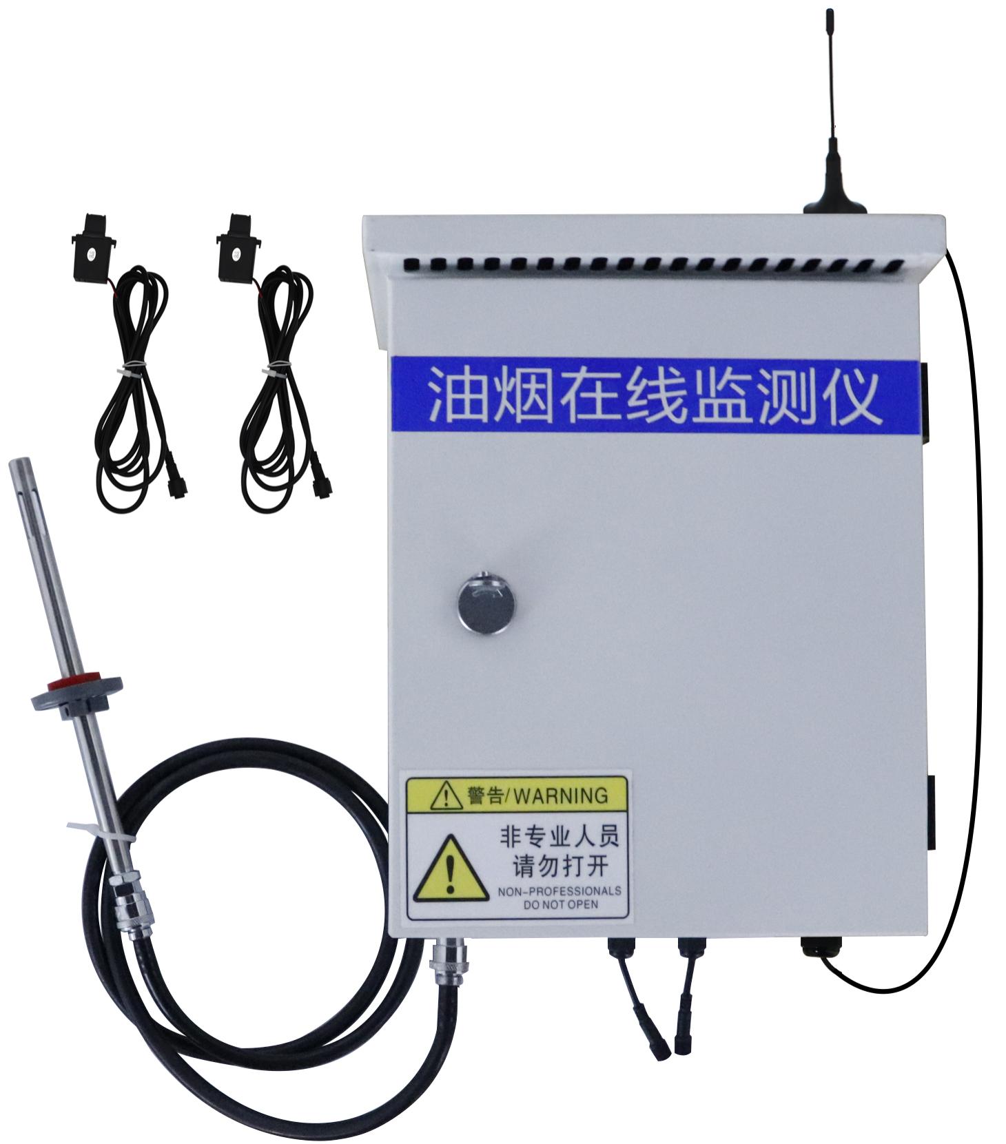 泵吸式油烟在线监测仪300系列  119