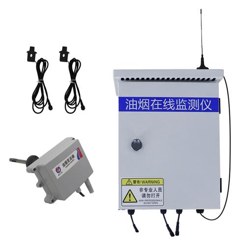 泵吸式油烟在线监测仪320系列  153
