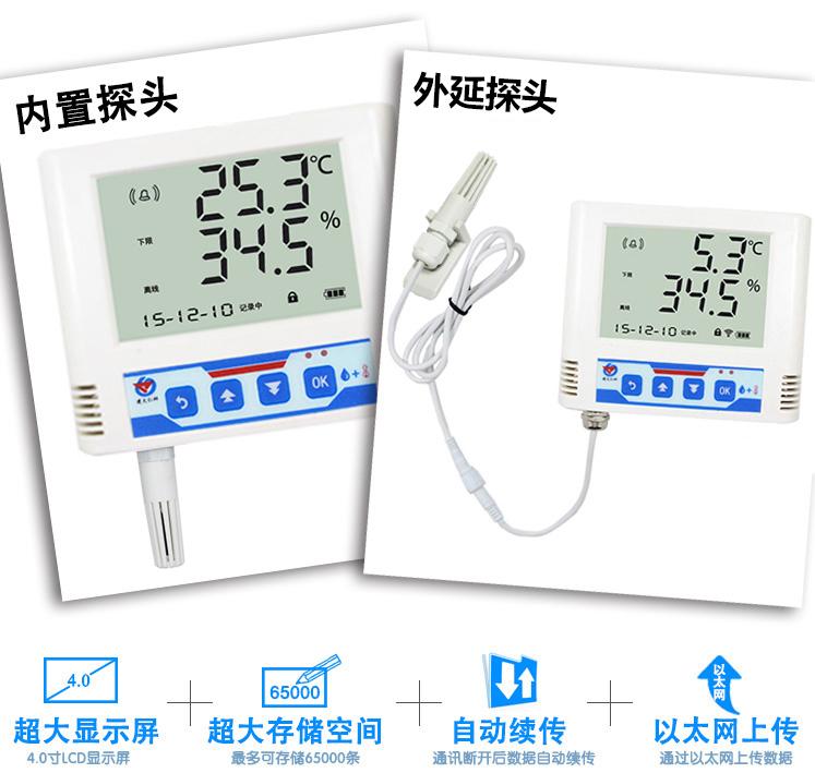 温湿度变送器的应用范围及其产品特点