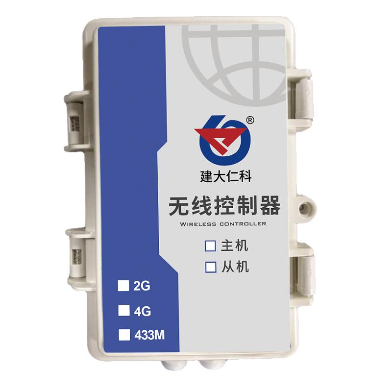 防水型网络无线控制器 177