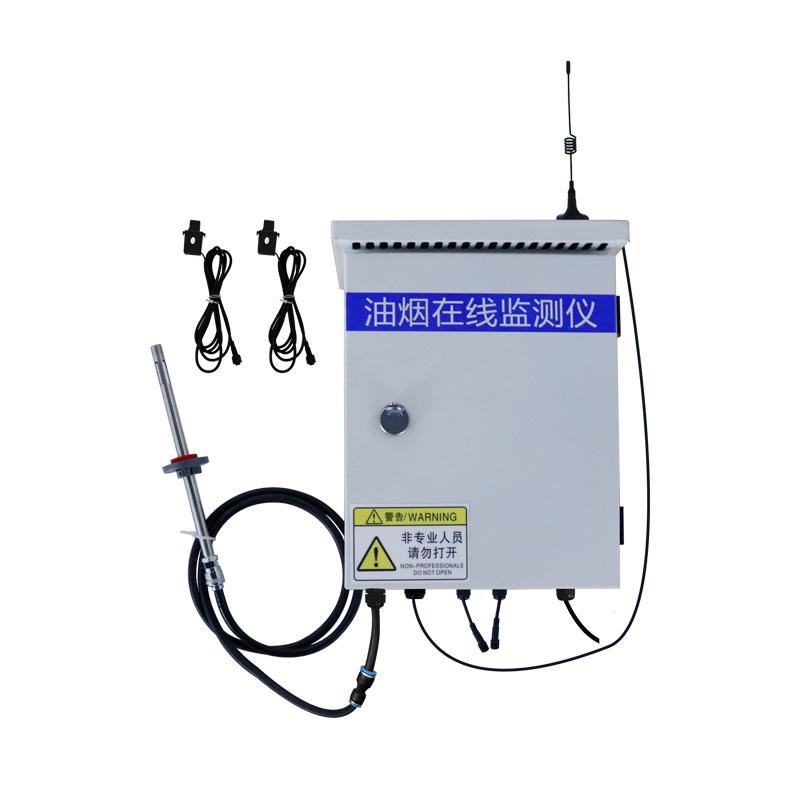 泵吸式油烟在线监测仪400系列 181