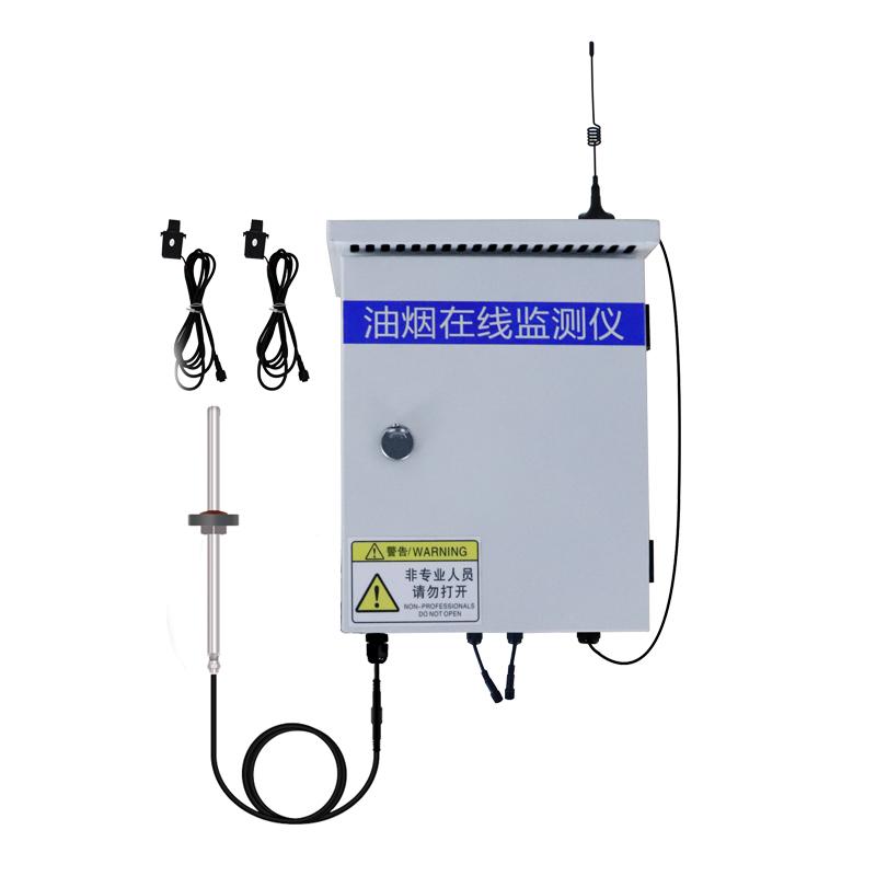 扩散式油烟在线监测仪 RS-LB-20*-*   118