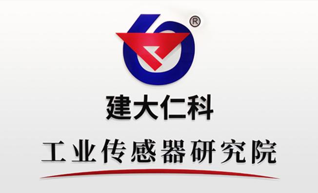 山东仁科组建工业传感器研究院