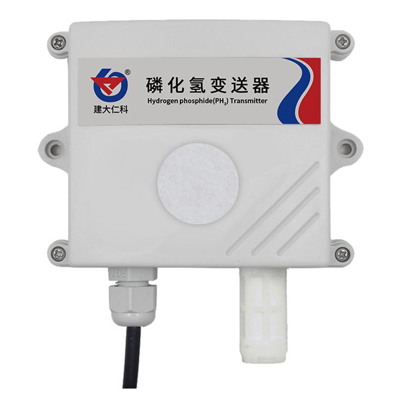 磷化氢变送器 200