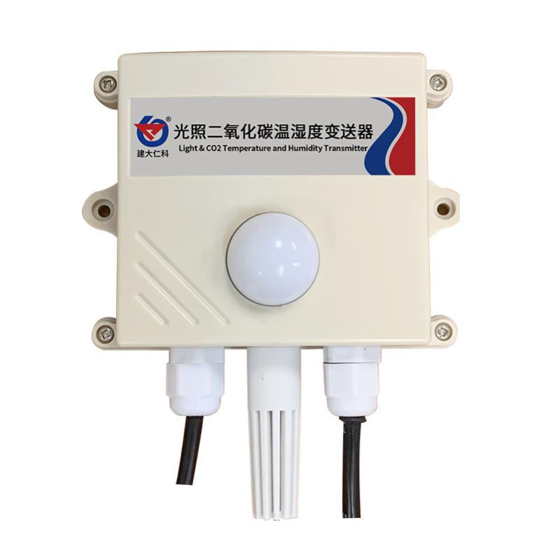 光照CO2温湿度变送器 202