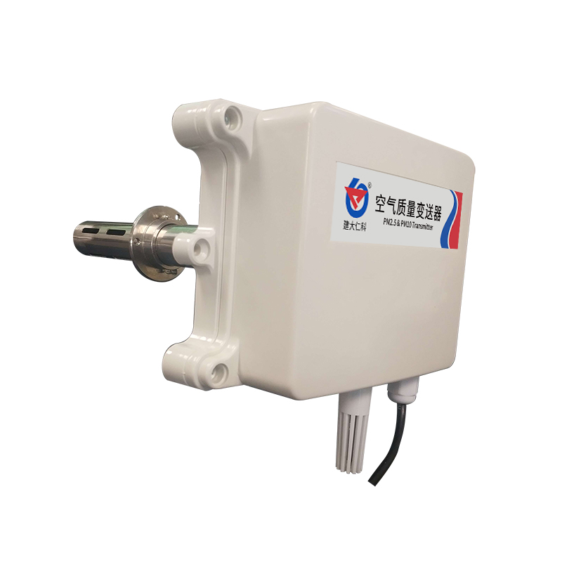 管道式空气质量变送器 205