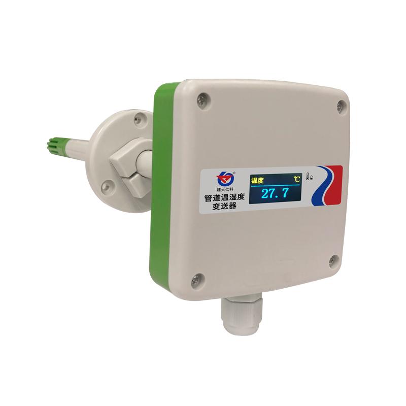 风管温湿度变送器 RS-WS-*-9TH   020