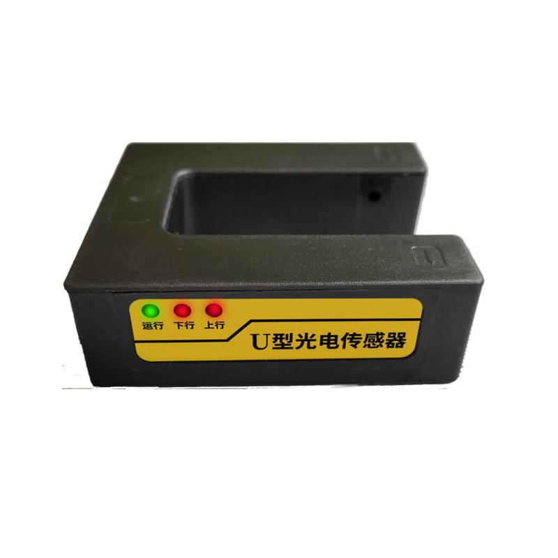 U型光电传感器 215