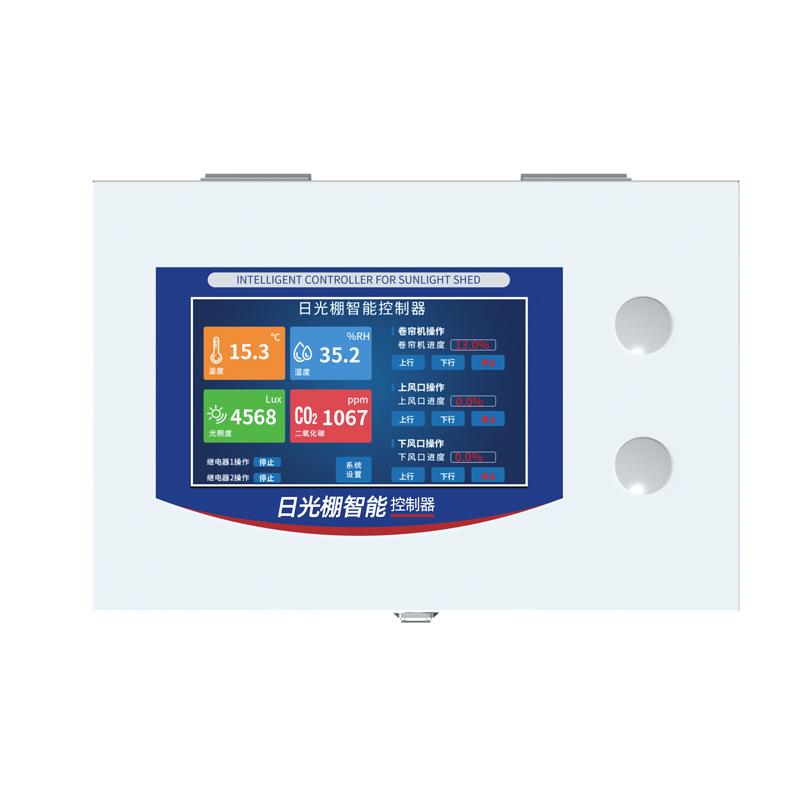 日光棚智能控制器 223
