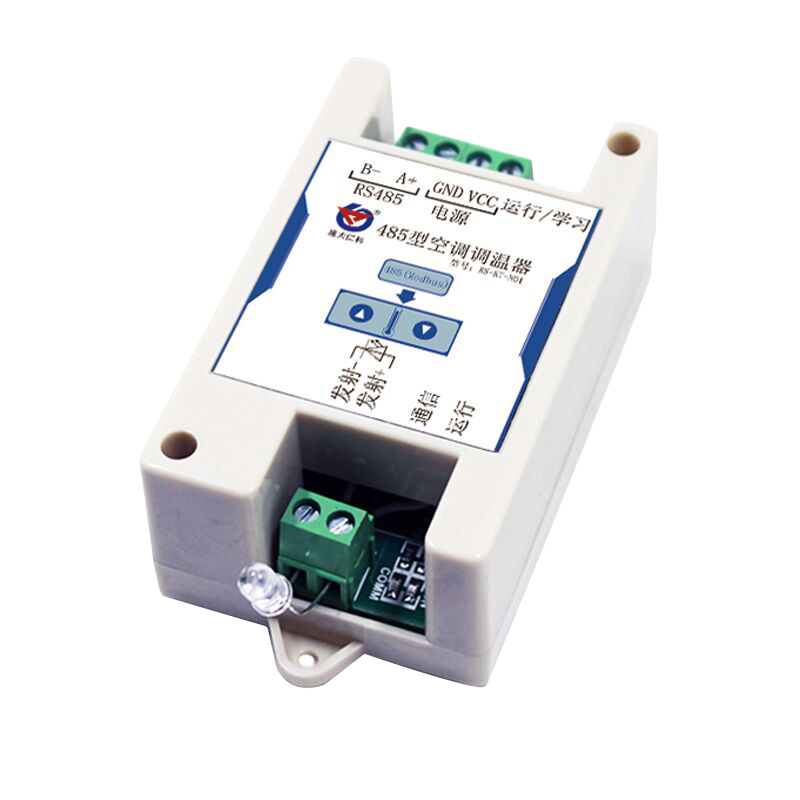 学习型空调控制模块 RS-KT-N01  095
