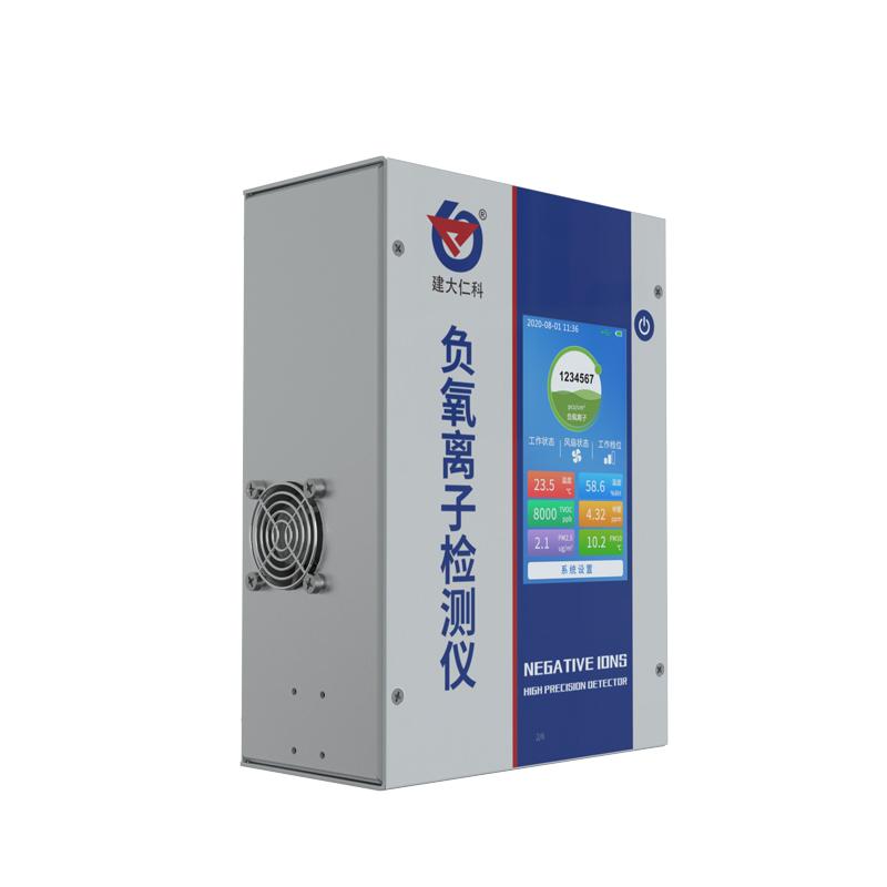 全彩屏负氧离子检测仪 207