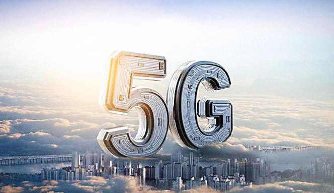 5G将赋能垂直行业数字化与智能化升级