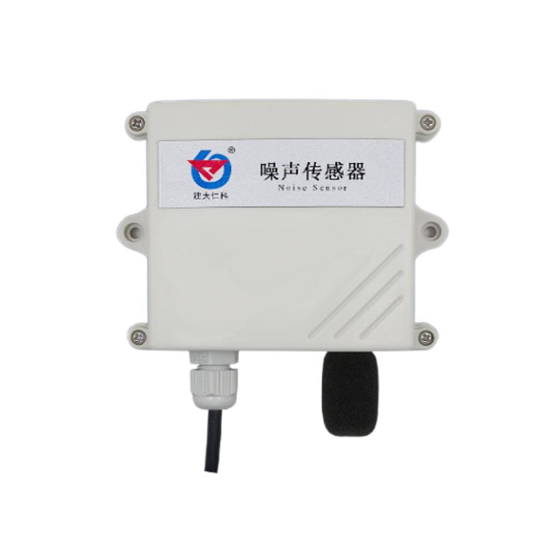 噪声传感器 RS-ZS-*-*